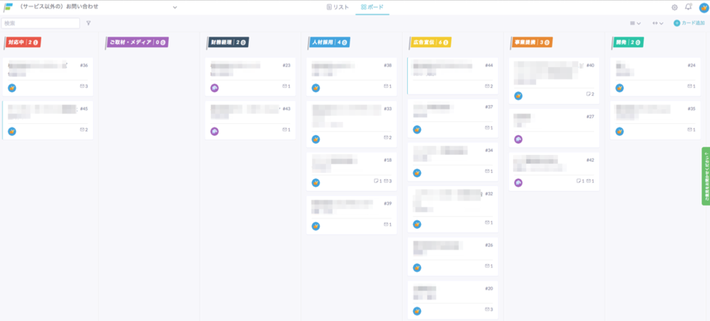 クリニカル・プラットフォーム株式会社formrun管理画面