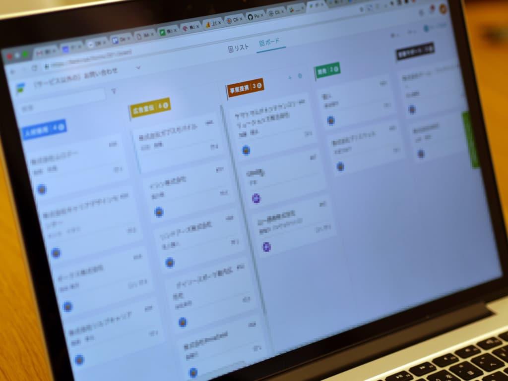 クリニカル・プラットフォーム株式会社formrun管理画面2