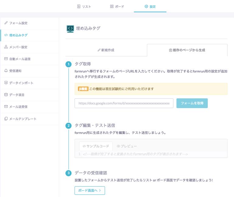 株式会社ストレススキャン2
