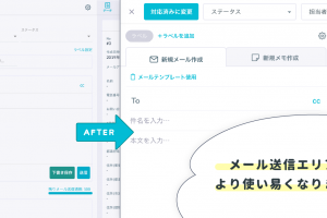 formrun_mail_design