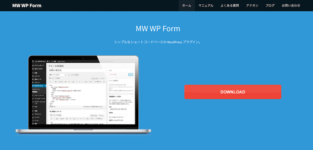 MW WP Form