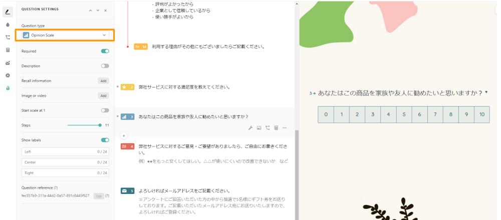 Typeform_NPS